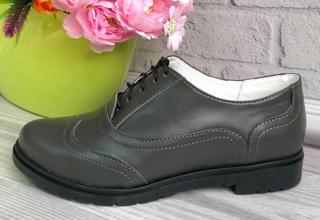 Сірі шкіряні туфлі на низькому ходу