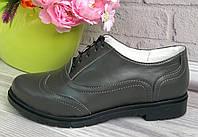 Сірі шкіряні туфлі на низькому ходу, фото 1