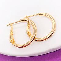 Серьги кольца XUPING d 1,6 см медицинское золото, позолота 18К