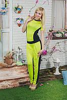 Костюм женский летний желтый
