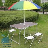 Раскладной стол и стулья для пикника в чемодане + ЗОНТ В ПОДАРОК