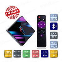 ТВ приставка H96 MAX Smart TV Box 4/32 Гб