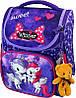 Рюкзак ранец Winner stile 2021 ортопедический школьный для 1-4 классов для девочки 26 см * 14 см * 34 см