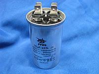 Конденсатор пусковой/рабочий в алюминиевом корпусе 15 мкф 450 В (CBB65)