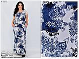 Летнее платье большого размера с 48 по 54, фото 2