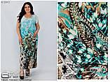 Летнее платье большого размера с 50 по 58, фото 2