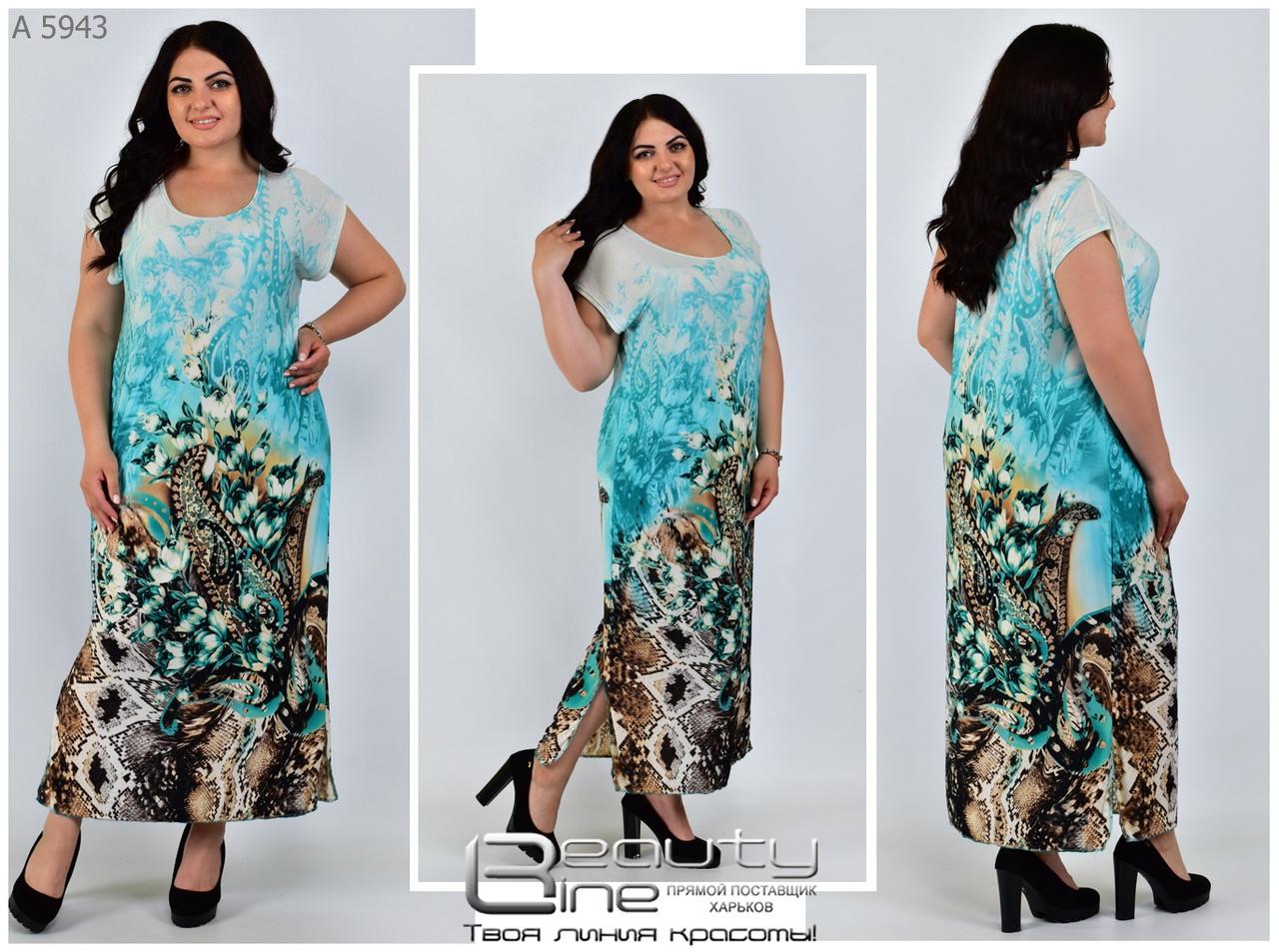 Летнее платье большого размера с 50 по 58