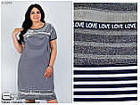 Летнее платье в полосочку  большого размера с 48 по 58, фото 2