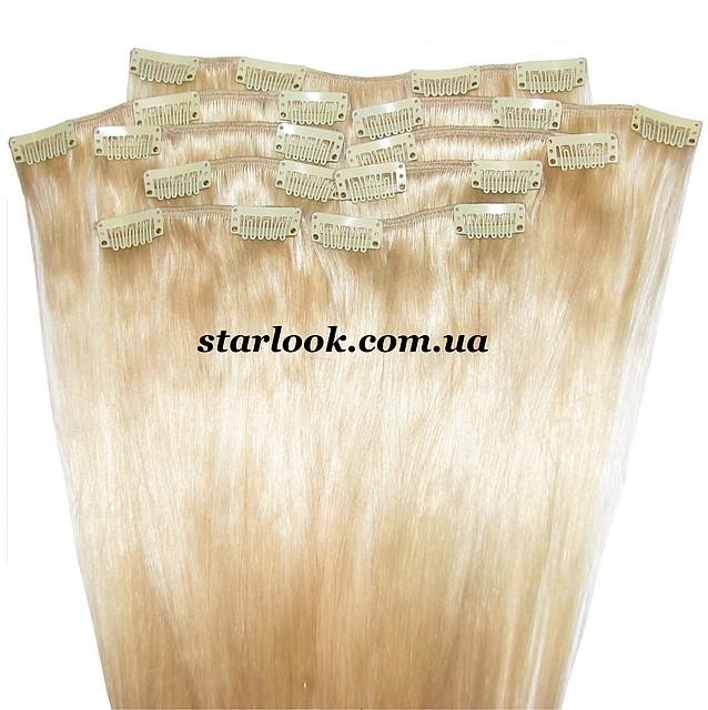 Набор натуральных волос на клипсах 52 см. Оттенок №613. Масса: 100 грамм.