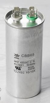 Конденсатор пусковой/рабочий в алюминиевом корпусе 100 мкф 450 В (CBB65)