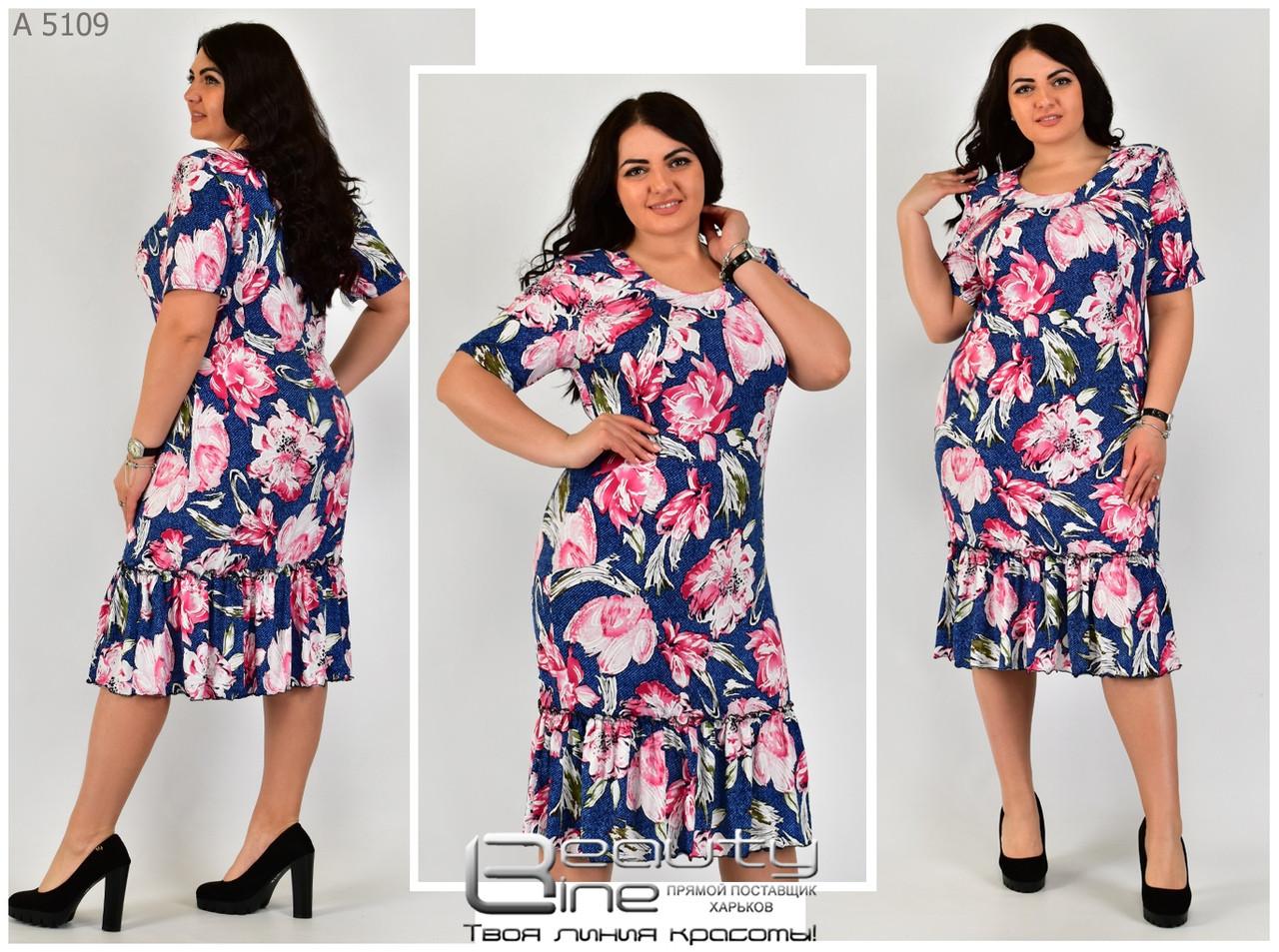 Летнее платье большого размера с 52 по 62