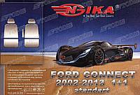 Авточехлы Ford Conect 1+1 2002-2013 (standart) Nika