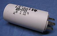 Конденсатор пусковой / рабочий 14 мкф 450 В (CBB60)