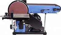 Комбинированный шлифовальный ленточно-дисковый станок Güde GBTS 400