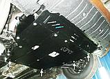 Защита картера двигателя и акпп Hyundai Elantra 2011-, фото 10