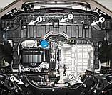 Защита картера двигателя и акпп Hyundai Elantra 2011-, фото 5