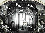 Защита картера двигателя и акпп Hyundai Elantra 2011-, фото 6