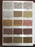 Штукатурка мозаичная Примус new, цвет 262, 25кг, фото 2