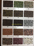 Штукатурка мозаичная Примус new, цвет 262, 25кг, фото 5
