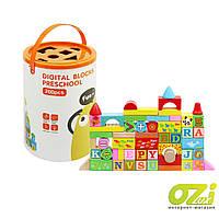 Детские деревянные кубики MALATEC for Kids Fun 200 шт.