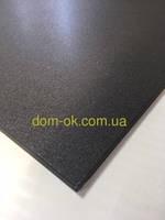 Серые металлические плиты тип Армстронг RAl 7024 МАТ Плита плоская