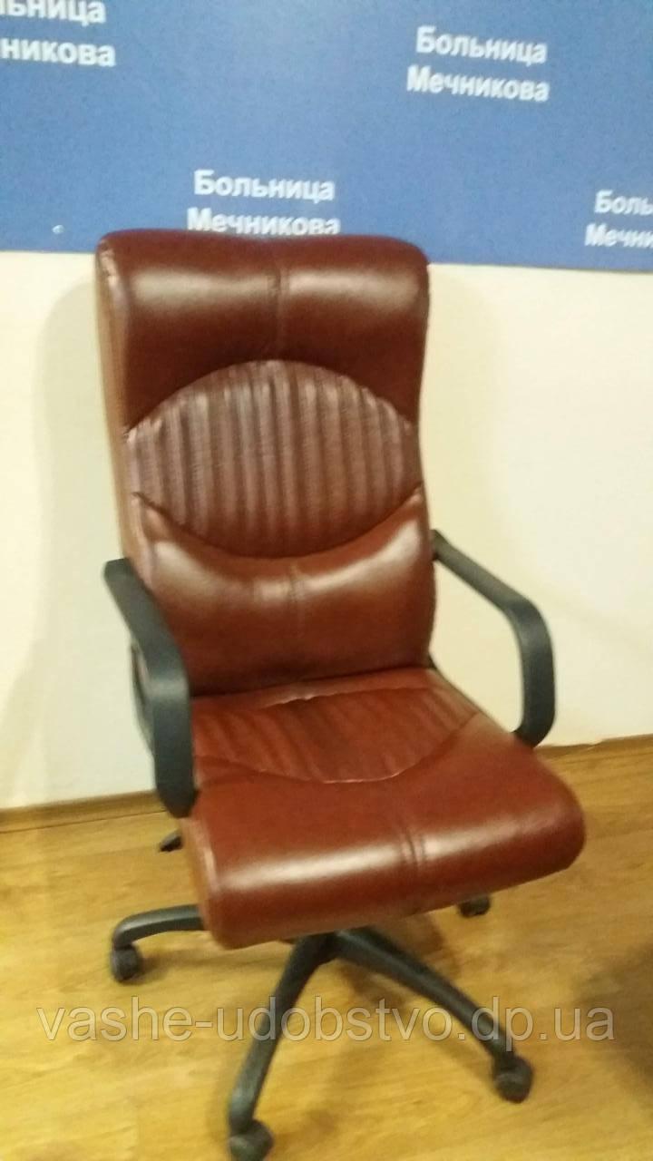 Перетяжка офисного кресла..