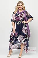 Женское платье с шарфиком Cadrelli (Турция) 56 - 64р