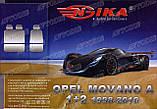 Авточехлы Opel Movano A 1+2 1998-2010 Nika, фото 2