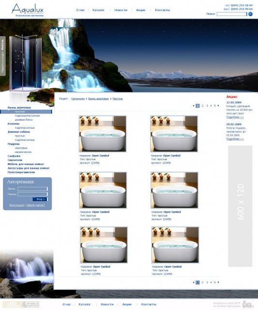 Двойной сайт аквалюкс-классик-люкс 31