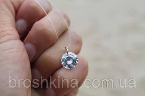 Колье невидимка камень фианит без оправы d 0,7 см на леске 12 шт/уп.