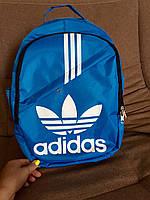 Рюкзак спортивный Adidas (Адидас)