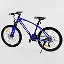 """Детский спортивный велосипед синий CORSO Free Ride 24"""" металлическая рама 13"""" детям от 8 лет, от 130 см, фото 2"""