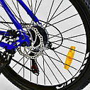 """Детский спортивный велосипед синий CORSO Free Ride 24"""" металлическая рама 13"""" детям от 8 лет, от 130 см, фото 3"""