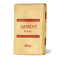 Цемент 50кг  М-400  Балаклея