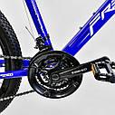 """Детский спортивный велосипед синий CORSO Free Ride 24"""" металлическая рама 13"""" детям от 8 лет, от 130 см, фото 6"""