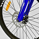 """Детский спортивный велосипед синий CORSO Free Ride 24"""" металлическая рама 13"""" детям от 8 лет, от 130 см, фото 7"""