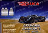 Авточехлы Citroen Jamper II 1+2 2006- Nika, фото 2