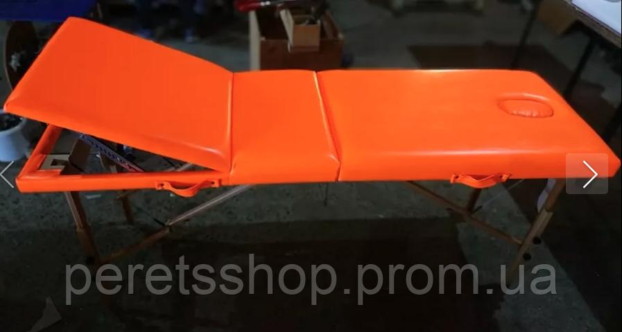 Стол массажный RELAX кушетка 3секции косметологическая