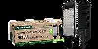 Уличный светодиодный фонарь  ENERLIGHT MISTRAL 50W 5000Lm 6500K