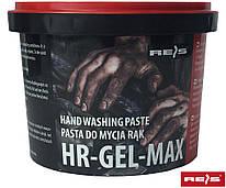 Паста HR-GEL-MAX для удаления сильных загрязнений 450 г