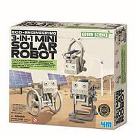 Набор для творчества Робот на солнечной батарее 3-в-1, 8+
