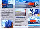 Автомобильная цистерна ороситель АЦО-15, фото 2