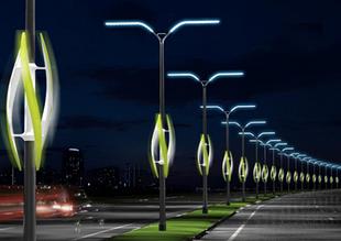 Светильники светодиодные, консольные