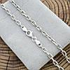 """Серебряная цепочка """"Якорная"""", длина 60 см, ширина 4 мм, вес 20.0 г, фото 6"""