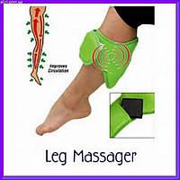 Массажер для ног EZ Leg Massager от боли в ногах