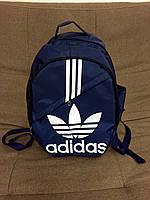 Рюкзак спортивный Adidas (Адидас) R-55-2