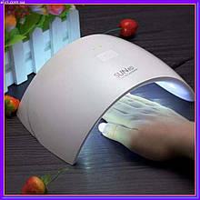 Сушилка для ногтей Beauty nail 9C FD88