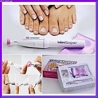 Набор для маникюра, фрезер для ногтей Salon Shaper + 5 насадок