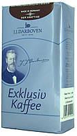 Кофе молотый Darboven Exklusivkaffee крепкий der Kraffige 250г.