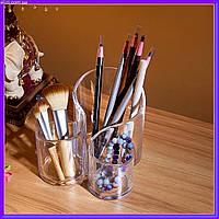Органайзер для косметики, Подставка для кисточек Cosmetic Organizer